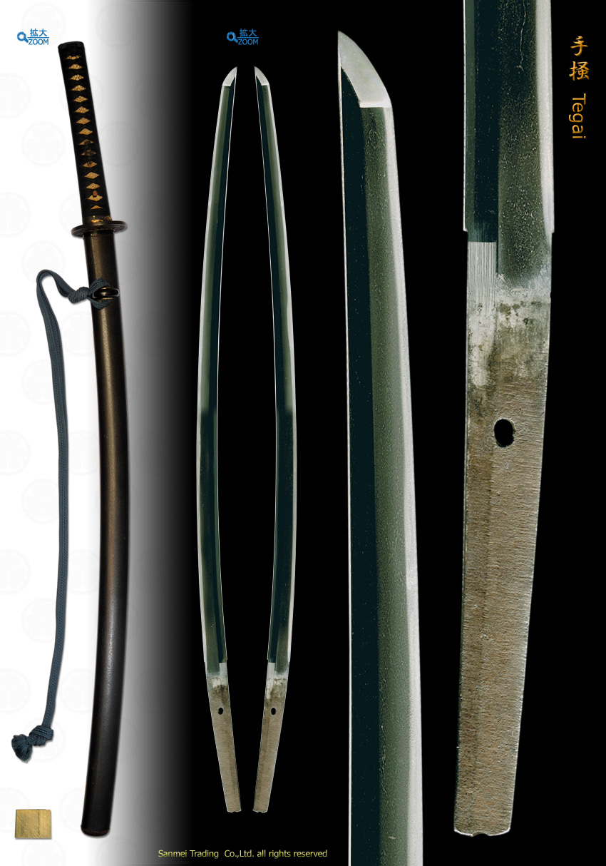Katana Unsigned Attributed To A Work Of Tegai