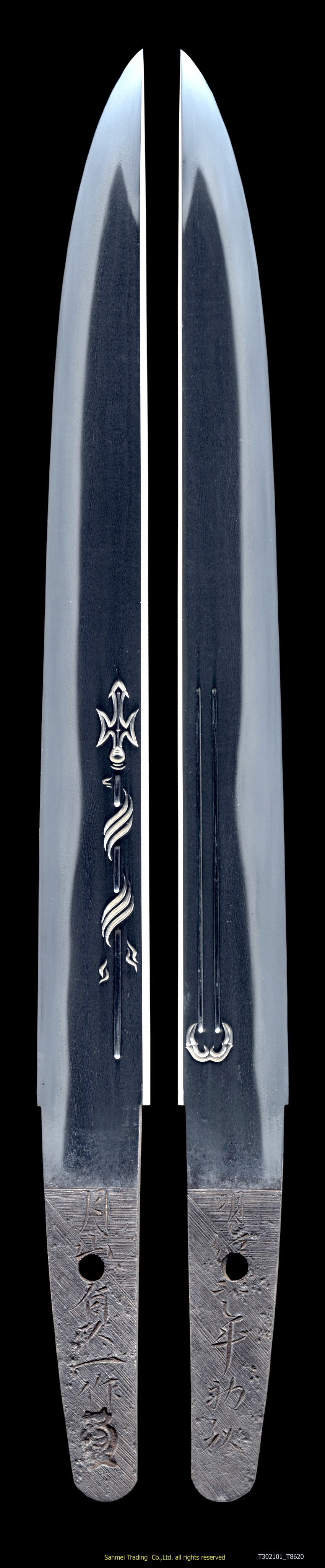 Tanto signed Gassan Sadakazu-saku (carved seal) Early Autumun,the 4th year of Meiji