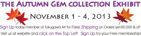 The Autumun Gem collection Exhibit on Sale